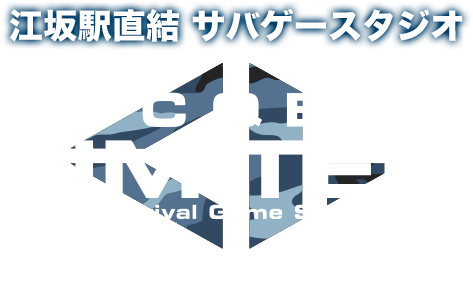 江坂駅直結のサバゲースタジオ「CQB Limited」