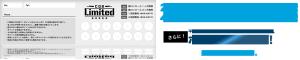 bana_pointcard